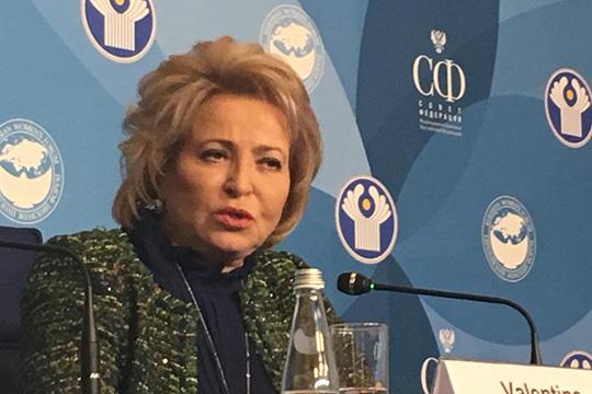 В.Матвиенко: Евразийский женский форум приобретает глобальный характер