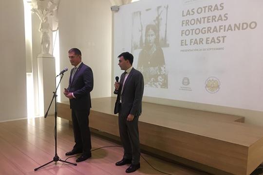 В Аргентине открылась выставка Российского этнографического музея