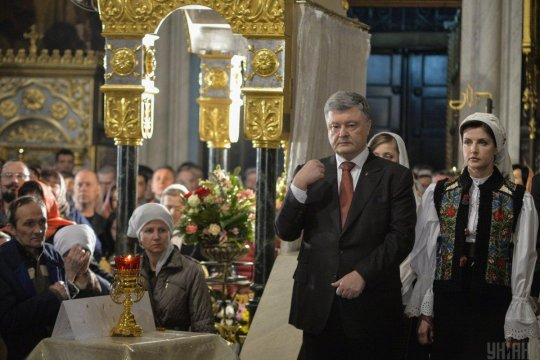Автокефалия на Украине как средство отъема собственности