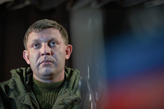 За убийством Захарченко стоят киевские власти – Александр Коц