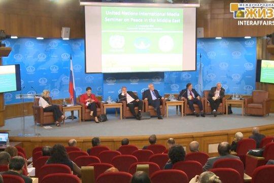 Международный семинар ООН по вопросу о мире на Ближнем Востоке – в МИД России