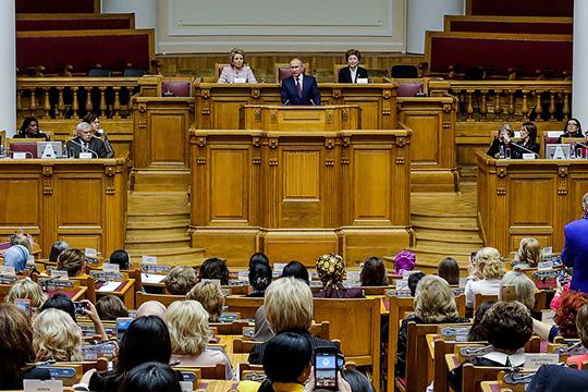 В.Путин: «В общих интересах решить проблему гендерного неравенства»