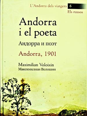 Андорра глазами русского поэта
