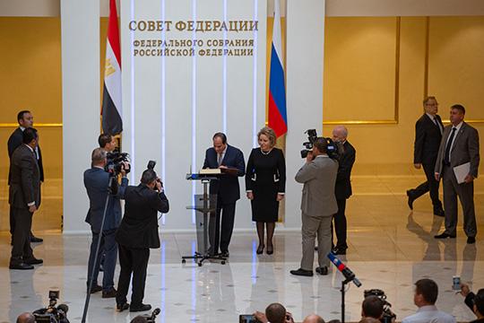 Отношения между Россией и Египтом вышли на уровень стратегического партнерства - Матвиенко
