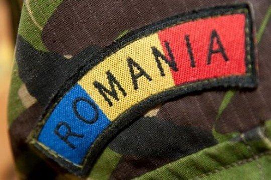 Румыния милитаризует Черноморский регион