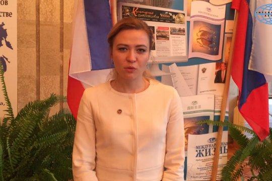 Конференция в Ялте: важно вернуть Украину к выполнению минских соглашений