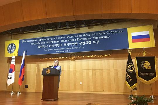 Не надо ставить палки в колеса межкорейскому диалогу - Матвиенко