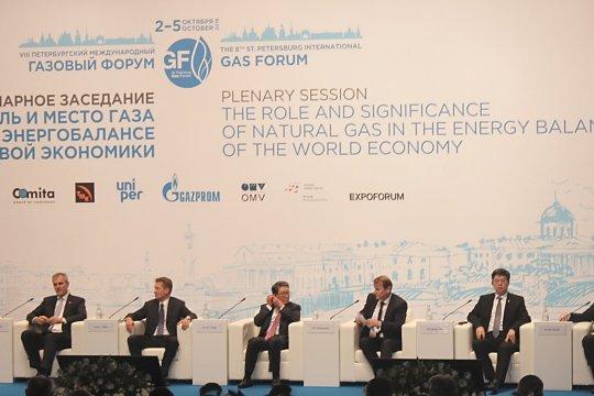 Россия - гарант развития мировой энергетики