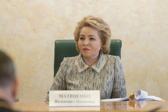 Матвиенко подвела итоги Второго Евразийского женского форума