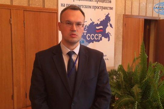 Конференции в Ялте: проблемы постсоветского пространства