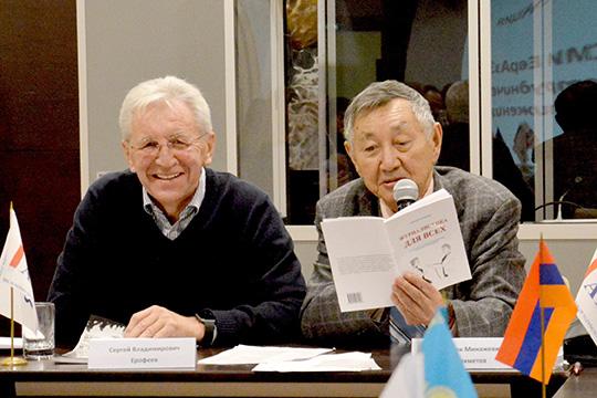 Создание единого информационного пространства ЕАЭС обсудили в Москве