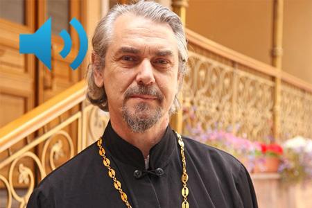Владимир Вигилянский: РПЦ отстаивает принцип неделимости Поместных Православных Церквей
