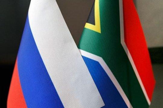 Соотечественники в ЮАР отметили День народного единства