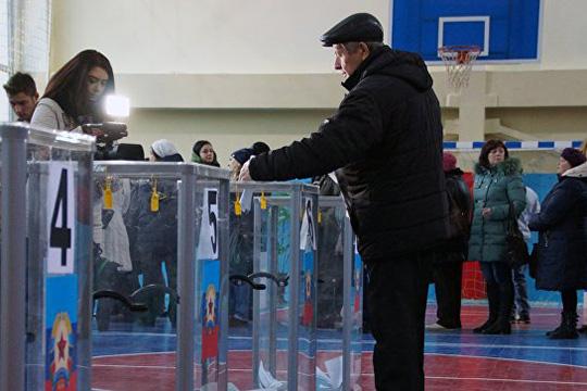 Выборы в Донбассе – свершившийся факт новейшей истории