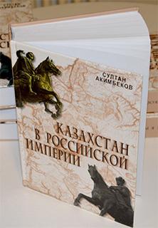 Истоки российско-казахстанских отношений