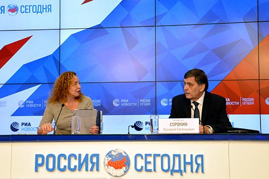 Разногласия во время саммита АТЭС - своего рода диалог?