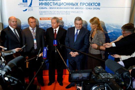 Иркутская область презентует инвестиционный потенциал в Париже и Лионе