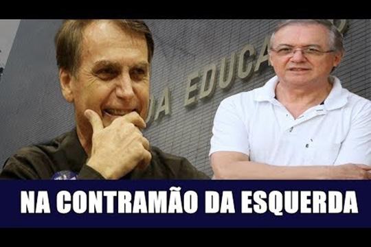Против чего выступают новые власти Бразилии