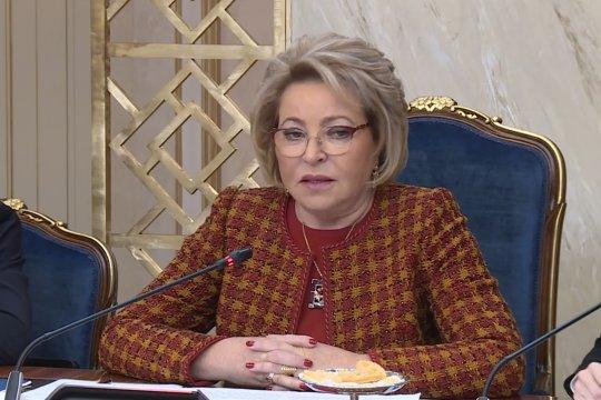 В. Матвиенко: Россия и Куба остаются настоящими союзниками и друзьями