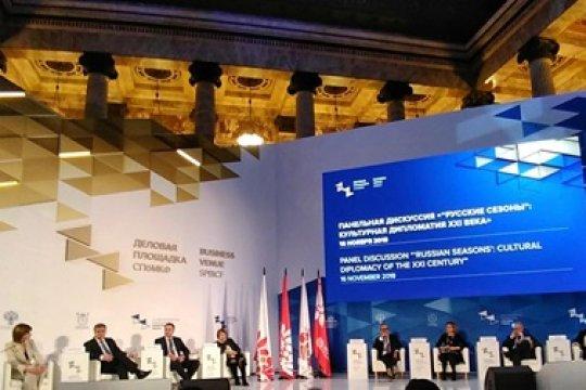Культура как стратегический резерв страны