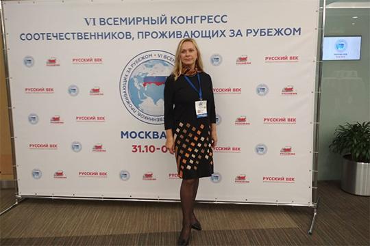 Как противостоять образу «злых русских» - взгляд из США