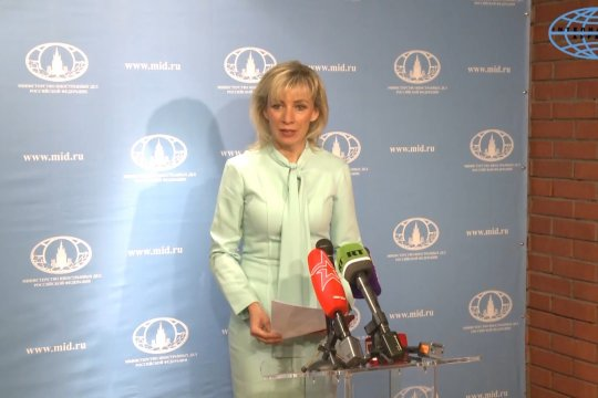 В «Мастерславле» открыли представительство МИД России