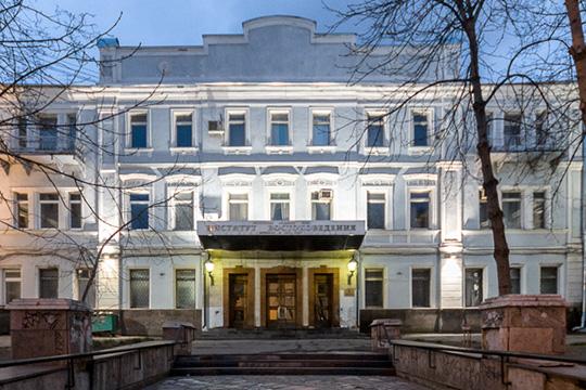 Институту Востоковедения РАН – 200 лет