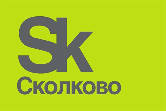 О новых возможностях обеспечения кибербезопасности расскажут на Skolkovo Cyberday 2018