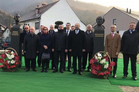 Посольство РФ в Словении провело церемонию закладки Аллеи основоположников космонавтики