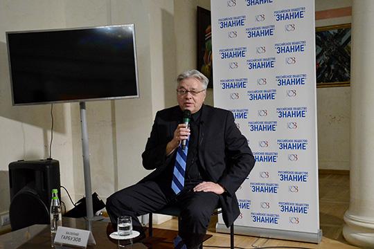 Валерий Гарбузов: у США есть желание втянуть Китай в санкционную антироссийскую политику