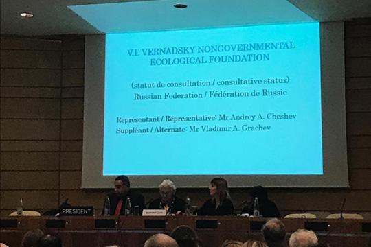 Российская неправительственная организация впервые избрана в Комитет по связи НПО – ЮНЕСКО