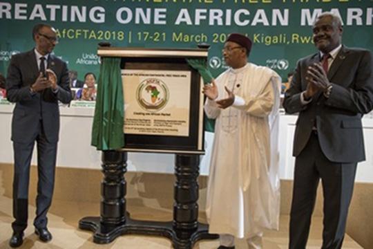 Африканская континентальная зона свободной торговли: сценарии и перспективы