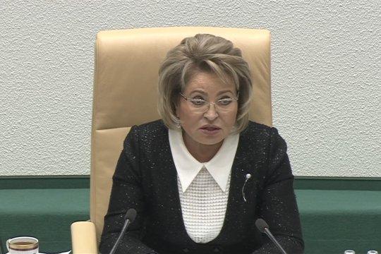 В. Матвиенко: Межпарламентское общение приобретает особую важность на фоне кризисных явлений в мировой системе