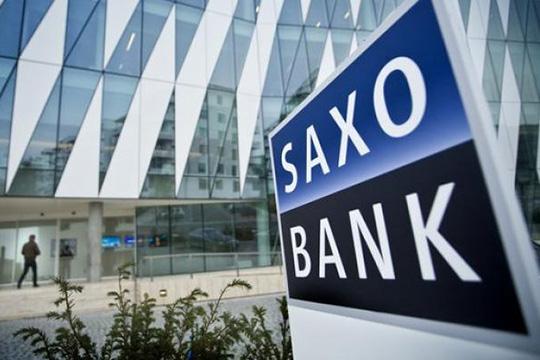 Сбудется ли мрачный прогноз Saxo Bank для экономики Германии?