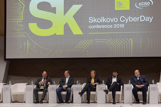 Безопасность в киберпространстве достижима