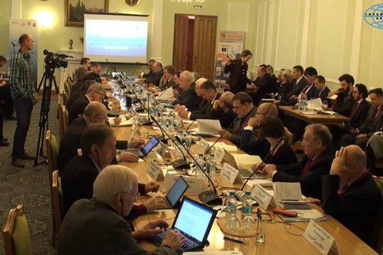 Конференция Киберстабильность: подходы, перспективы, вызовы