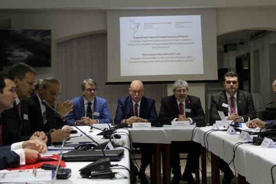 Ответы участников первого международного Форума «Свобода журналистики в контексте прав человека, новых технологий и международной информационной безопасности», проходившего в городе Пезинок, Словакия