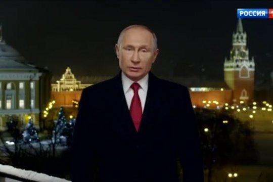 Новогоднее поздравление президента России Владимира Путина 2019