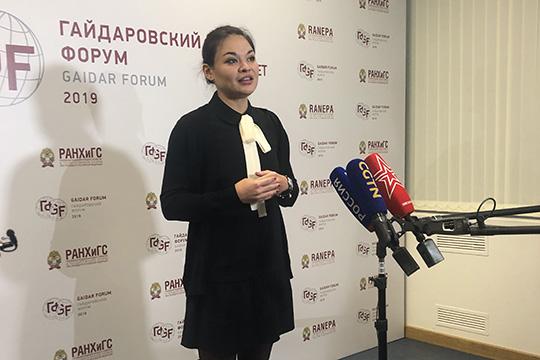 Гайдаровский форум: Ксения Шойгу о международном сотрудничестве в области спорта