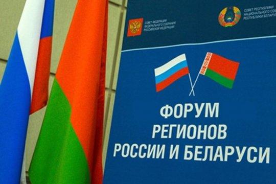 Российско-белорусские отношения – братские, дружественные