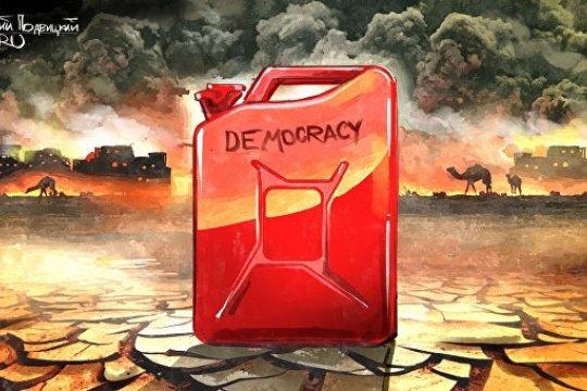 США опубликовали смету на «строительство демократии» в России