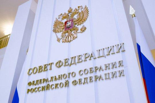В Совфеде не увидели оснований для возвращения России в ПАСЕ