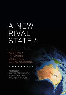Новый взгляд на историю российско-австралийских отношений