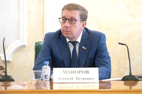 Германо-Российский аграрно-политический диалог - важнейшее звено сотрудничества между ФРГ и РФ