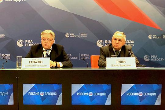 Валерий Гарбузов: Трамп – самый авторитарный президент за всю историю США