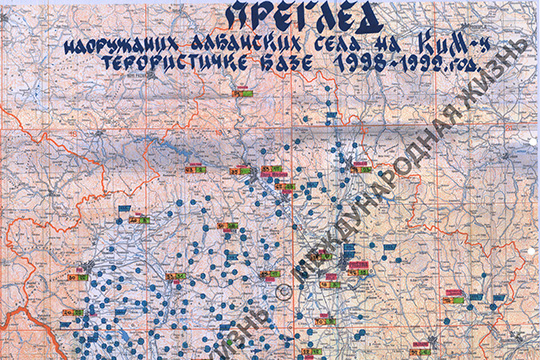 Югославия под ударом: молчание белградских генералов