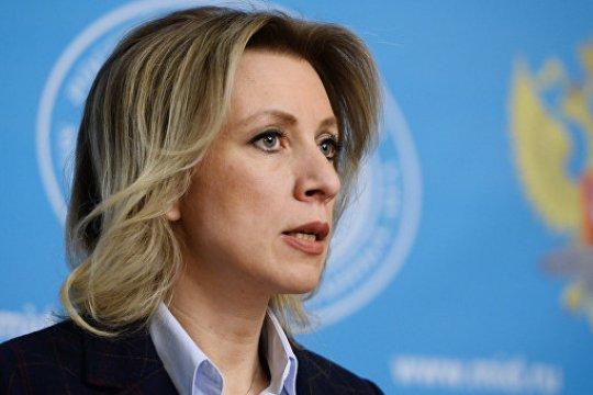США намерены купить оружие для венесуэльской оппозиции – Захарова