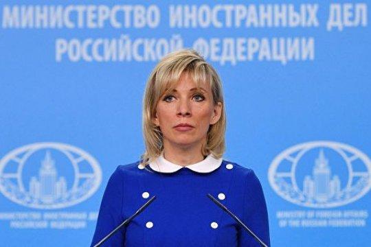 США идут по острокнфликтному сценарию развития ситуации в Венесуэле - Захарова