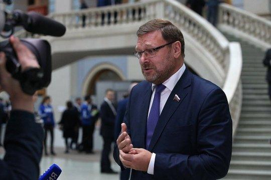 К. Косачев: рассчитываем, что внешнеполитические «сигналы» Послания услышат на Западе