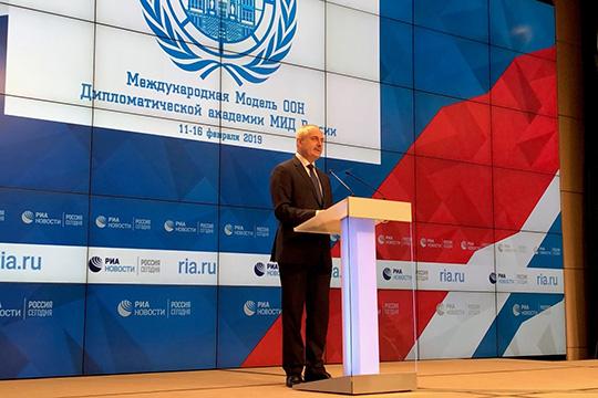 В Москве открылась VIII сессия международной модели ООН Дипломатической академии МИД России DAIMMUN–19